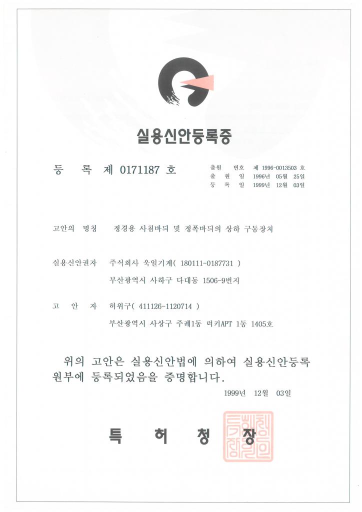 certi6[1]